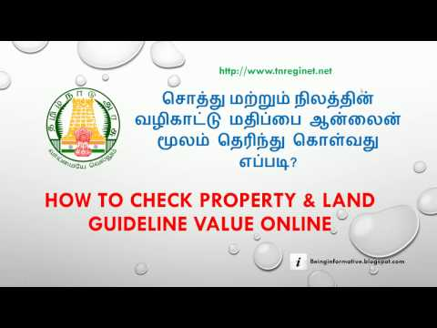 How to Check Property & Land guideline value online (Tamil)