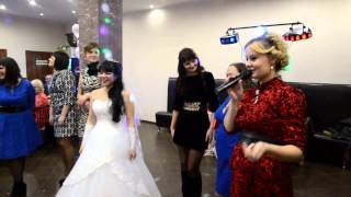 Копия видео Конкурс на свадьбе.Ведущая Варвара в калуге часть 1