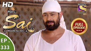 Mere Sai - Ep 333 - Full Episode - 2nd January, 2019