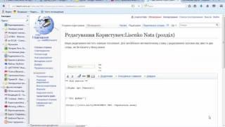 Урок 5  Wiki вставка файлів