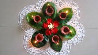 Easy and beautiful rangoli using almond leaves | Innovative rangoli designs by Poonam Borkar