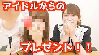 【NMB48】アカリン...