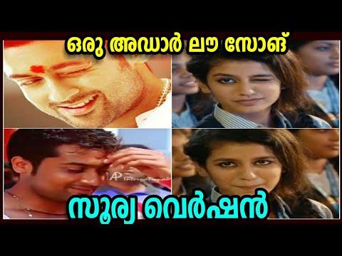 Oru Adaar Love Song Suriya Version