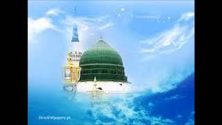 Zulfe Nabi me maine naat by Hafiz Maaz Ahmed