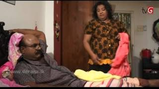 Neela Paligu Diya 158 05th November 2015 Thumbnail