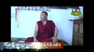 Tibetan: Markham Lamas Talk on Dolgyal (Shugden)