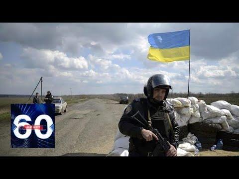 Развода не будет? Зеленский отказался применять силу против националистов. 60 минут от 09.10.19
