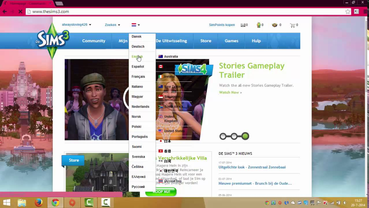 How to dowload the sims 3 create a world tool NO REGISTRATION NEEDED