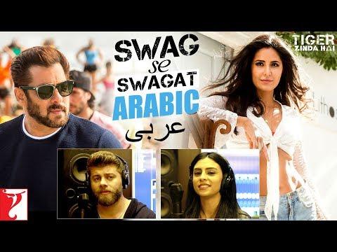 Arabic: Swag Se Swagat عربى Song | Tiger Zinda Hai | Salman Khan | Katrina Kaif | Rabih | Brigitte
