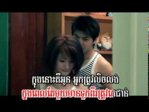 [M Production Khmer] Angella - Sok Chet Tver Monos Lanong.mp4