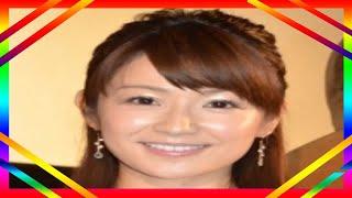 長野美郷が結婚!「一緒にいて楽しい」『めざましどようび』で生報告 長野美郷 動画 27