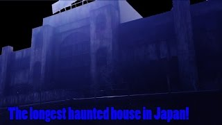 Seeing the LONGEST Haunted House in Japan at Fuji Q Highland!