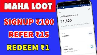 Earn 1500₹ Paytm Cash Telugu | 1Rs redeem New Apps | earn money online | Telugu Tech with KMS