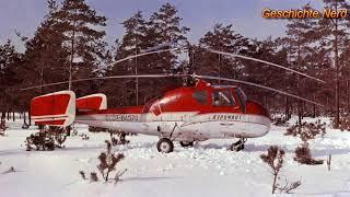 Ка-18   многоцелевой вертолет