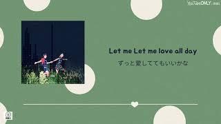 日本語字幕【 사랑에 빠졌을 때 / When I Fall In Love 】 볼빨간사춘기