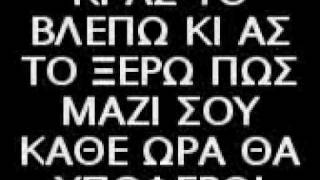 Repeat youtube video ΤΑ ΩΡΑΙΟΤΕΡΑ ΛΟΓΙΑ Μ