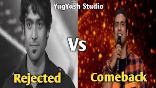 Sonu Nigam Rejected Jubin Nautiyal In Indian Idol Auditions | Now Jubin Nautiyal Comeback Thumb