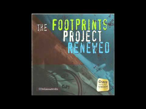 Footprints - Footprints Project Renewed (cd) - ข้าร้องสรรเสริญแต่พระเจ้า (คอร์ด/เนื้อเพลง)