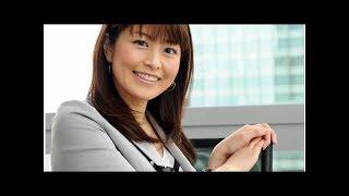 元日テレ森麻季アナが第1子妊娠「愛おしさが増す」 ******************...