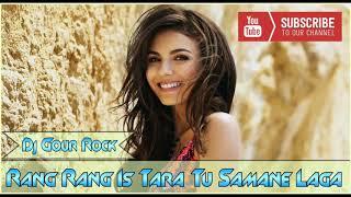 Rang Rang Is Tara Tu Samane Laga || Dj Gour Rock ||