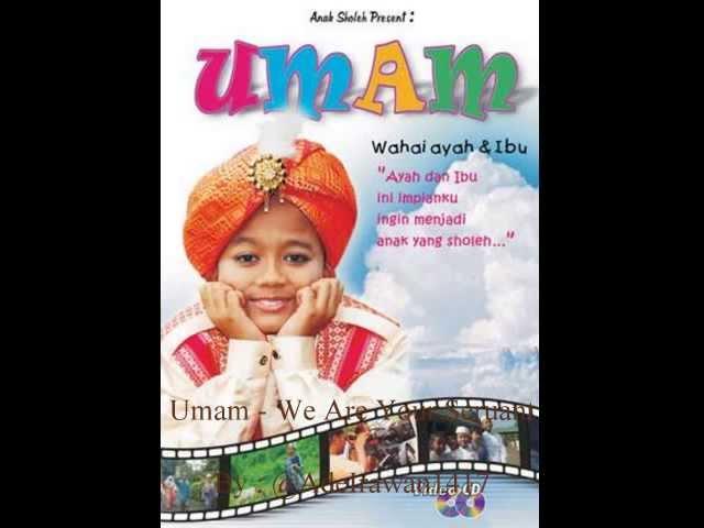 Umam - We Are Servant