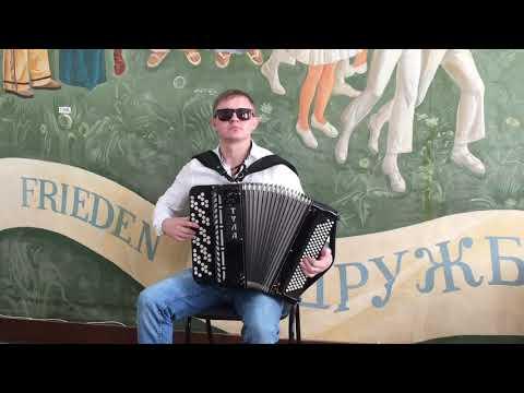 Смотреть клип СЕКТОР ГАЗА - 30 ЛЕТ ПОД БАЯН ( МИНИ КАВЕР) онлайн бесплатно в качестве