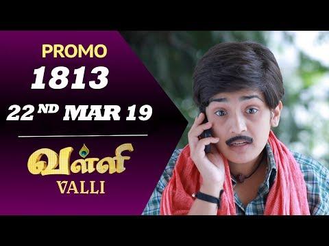 Valli Promo 22-03-2019 Sun Tv Serial Online