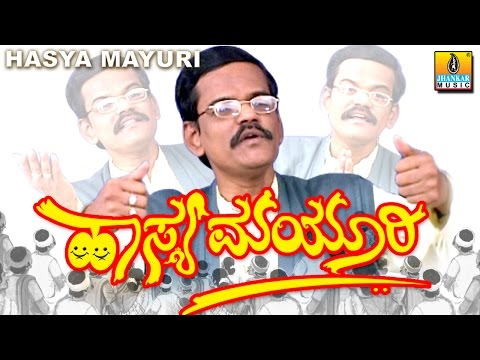 Hasya Mayuri - By Gangavathi Pranesh - Kannada Comedy