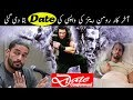Finally Roman Reigns Return Date Announced | Return Date Of Roman Reigns Revealed | Hindi Urdu