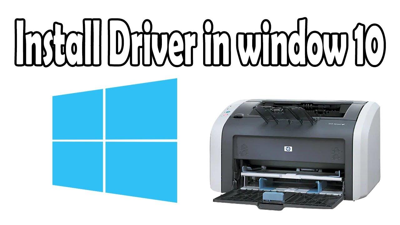 Image of hp laserjet printer driver for windows 1010