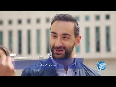 Celebrity Travel - Astana S01E07 14/06/2017