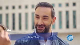 Celebrity Travel - Astana (S01 - E07) 14/06/2017