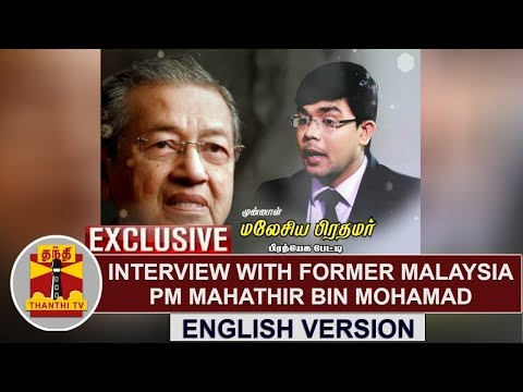 (18/11/2017) Exclusive Interview with Former Malaysia  PM Mahathir Bin Mohamad | ENGLISH Version