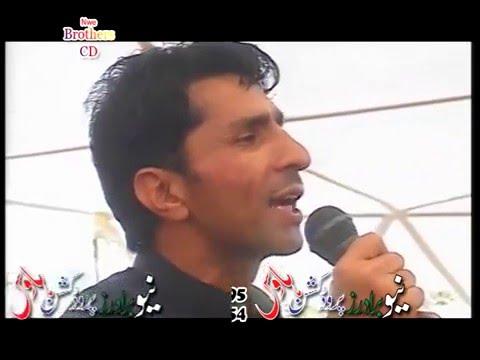 Azeem Khan New Pashto Song 2016 - Anjam Da Mene Da Sho