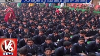 Ambitus School Students Attempt Guinness World Record In LO SHU Magic Square