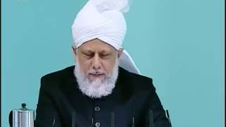 Sindhi Friday Sermon 15 Oct 2010, Propagation of Islam using modern resources