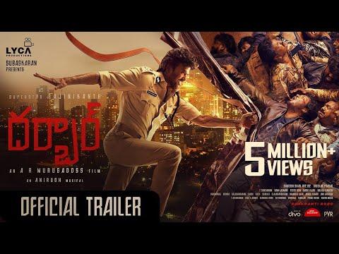 DARBAR (Telugu) - Official Trailer | Rajinikanth | A.R.Murugadoss | Anirudh Ravichander | Subaskaran