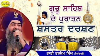 Tarsem Singh Moranwali Shastar Darshan Budha Dal Kirtan Samagam Patiala