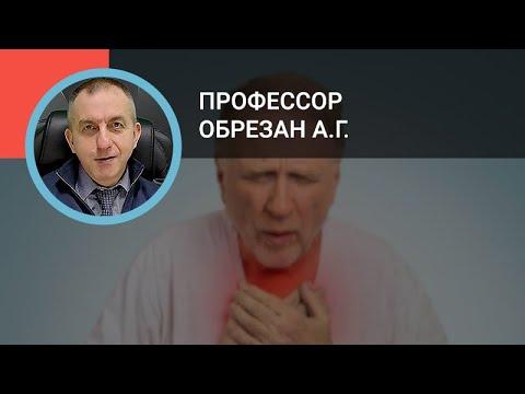 Профессор Обрезан А.Г.: Одышка