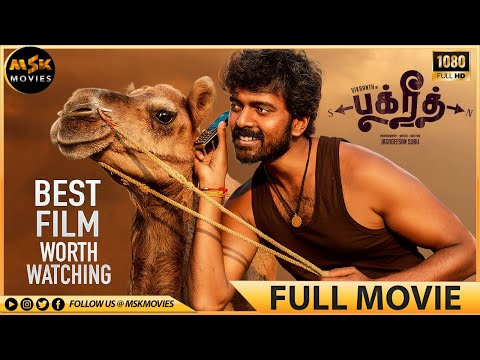 Bakrid New Tamil Movie With English Subtitles | Vikranth, Vasundhara | Jagadeesan Subu