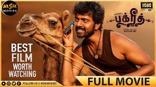Bakrid New Tamil Full Movie without Censor Cut with English Subtitles   Vikranth, Vasundhara