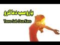 Yaaro Sab Dua Karo Sad Song Hd 1080p video