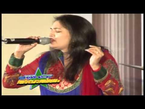 Rasoole |Sindu Preamkumar New 2015  Malayalam Mappilapattu Oppanapattu Muslim Hits |stage shows
