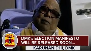 DMK's Election Manifesto will be Released Soon : Karunanidhi, DMK Chief spl tamil video hot news 12-02-2016
