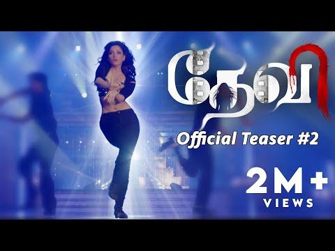 Devi(L) - Official Teaser 02 | Prabhudeva | Tamannaah | Vijay
