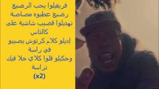 New Klay BBJ 2015 اكرام الميت Ekram el mayet paroles