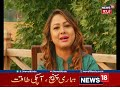 Parwaz | Interview Of  Playback Singer Rani Hazarika on News18 Urdu Whatsapp Status Video Download Free