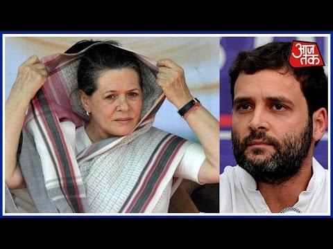 Sonia Gandhi's Health Worsen, Rahul Gandhi to Meet Her In America