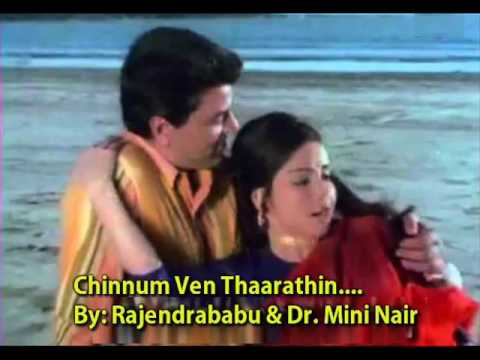 Chinnum Ventharathin  By Rajendra Babu & Dr Mini Nair