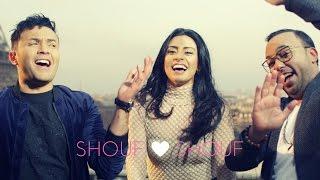 DJ Youcef, Brigitte Yaghi et Hatim Idar - Shouf Shouf - █▬█ █ ▀█▀